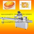 Dongpeng sous vide de la peau emballage machine avec haute qualité