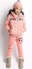 winter clothes cheap china wholesale children's boutique clothing