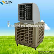 2014 Hot Sale LCD display portable air cooler/floor standing air cooler/ Industrial air cooler