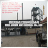 /product-gs/98-raw-material-animal-feed-new-additives-in-concrete-calcium-formate-60062929250.html