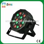 High quality 18 pcs*3w led par 64 light DMX512 mini rgb stage lighting wholesale 2014