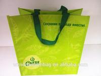 ecofriendly non-woven bag with lamination for supermarket