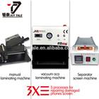New products oca lamination machine price mobile phone repair group manufacture lamination machine repair with vacuum pump