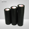 High Viscosity Flame Resistant 3m Replaced Vinyl Electrical Tape