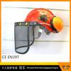 Safety Helmet With Visor and earmuff,Garden Safety Helmet ,Safety Helmet With Chin Strap