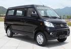 Multi-purpose Petrol Mini Van with Good Performance