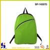 2014 high school backpack