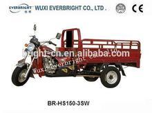 New three wheel cargo motorcycles made in china