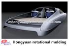 Rotomolding speedboat high speed boat