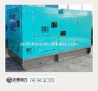 3 Phase AC output Perkins 600KW/750KVA electric diesel generator set price list