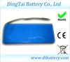 8773160 3S lithium polymer battery pack 12V 12ah rechargeable lipo battery pack