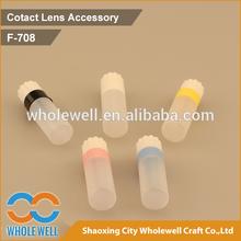 Contact lens bottle, medical lens solution bottle