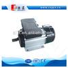 YL112M-4 Single Phase Induction Motor 2.2kw