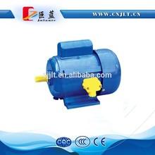 4hp Single Phase Induction Motor