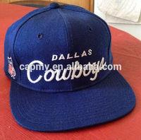 2016 Popular Customized logo 6 Panel Snapback Cap for snapback hat, CMC-91159A
