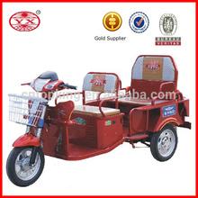 133 Yong Xing Sunset Glow Model electric motor vehicle 0086 13462136850