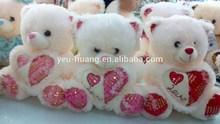 Teddy bear custom plush toy