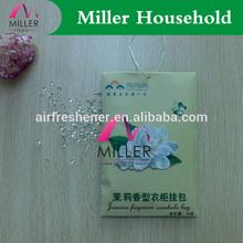 branded perfume vermiculite sachet coffee scented sachet bag air freshener