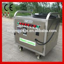 2014 CE no boiler 4KW 5 bar mobile steam car wash machine/steam electric steam cleaner