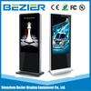42inch floor stand digital signage,totem,advertising player,digital signage display stands