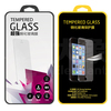 manufatuer tempered glass screen protector for Sam S i9000 , factory supply,OEM /ODM