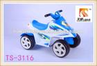 Popular mini kids electric motorcycle 4 wheels mini child electric motorcycle with light and music
