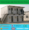 portable and durable cheap prefab container house and construction