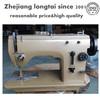 LT-20U43 high speed juki industrial handheld sewing machine