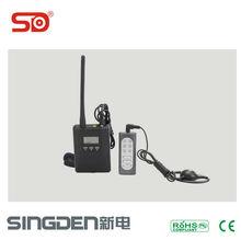 Wireless Simultaneous Interpretation booth ST-T200 SINGDEN