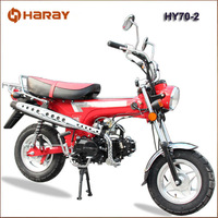 FOR KIDS!! Motorcycle for Kids! 70cc Moped Motorcycle