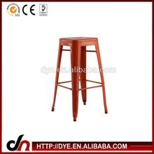 2014 Hot sale made in China metal bar stool,bar stool high chair,cheap bar stool