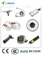 hub motor kit for DIY bicycle/ electric conversion kit 36v/48v 350w
