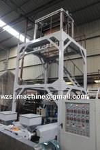 Shuanglong Extrusion Film/Blow Machine/Plastic Blowing Machine
