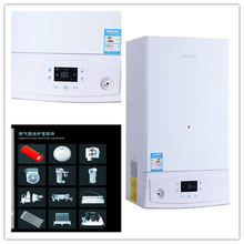 factory hot sale double pipes style high quality heating gas boiler