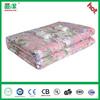 waterproof electric blanket
