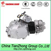Cheap China Tianzhong 90cc Dirt Bike Engine for Sale