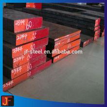 Tool steel hot work H13 plate