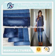JF-K574 4.3OZ China Wholesale 100% Cotton Twill Raw Denim Material