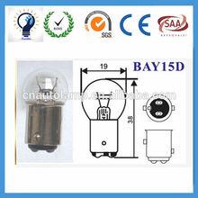 Auto g18 67 12v 5w 10w clear halogen bulb