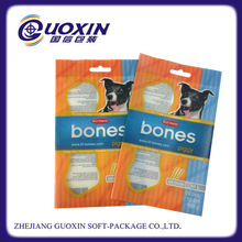 Three edge-sealing bag dry pet food package pouch good quality packing bag