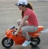 49cc Kids racing motorcycle gas mini bike kids gas powered atv 50cc
