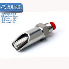 stainless steel pig nipple drinker model SY602-C drinking nipple farm of hog