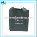non woven cooler bag aluminum foil bag