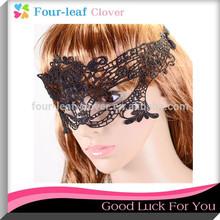 Elegant Eye Face Mask Masquerade Ball Carnival Fancy Party Black
