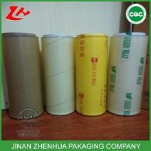 plastic clean wrap self -adhesive plastic wrap super clear plastic cover pvc kitchen film food packaging film pvc cling film