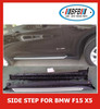 AUTO SIDE STEP RUNNING BOARD FOR BMW F15 X5 2015