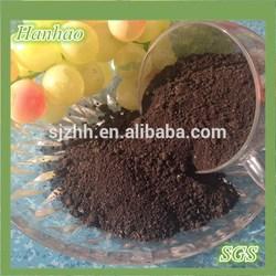 china manufacture premium quality bio organic fertilizer