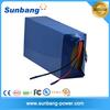 rechargeable 50ah lipo battery packs 72v for solar system/e bike
