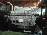 mitsubishi s16r-ptaa2 diesel engine