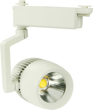 30w CE, Rohs track light led for art gallery 2400lm cob led track down light